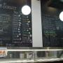 BBH-Chalkboard-Wallpaper-06